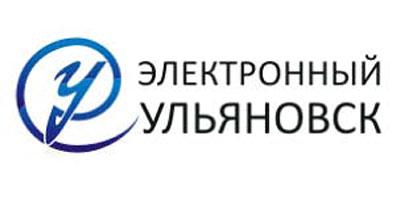 Электронный Ульяновск