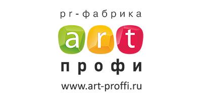 ART профи