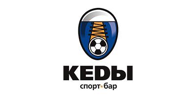 Спрот-бар Кеды