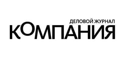Журнал Компания
